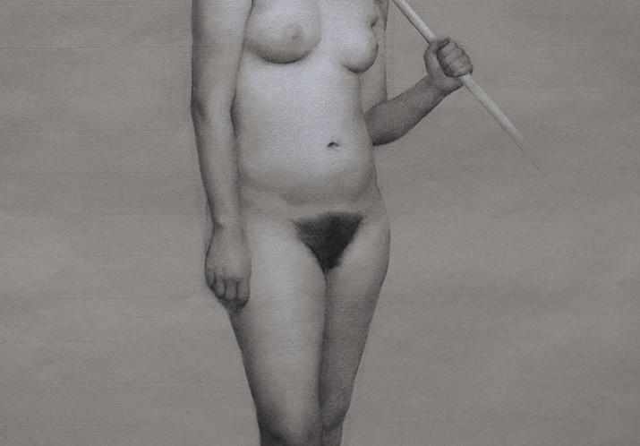 Emilae Belo